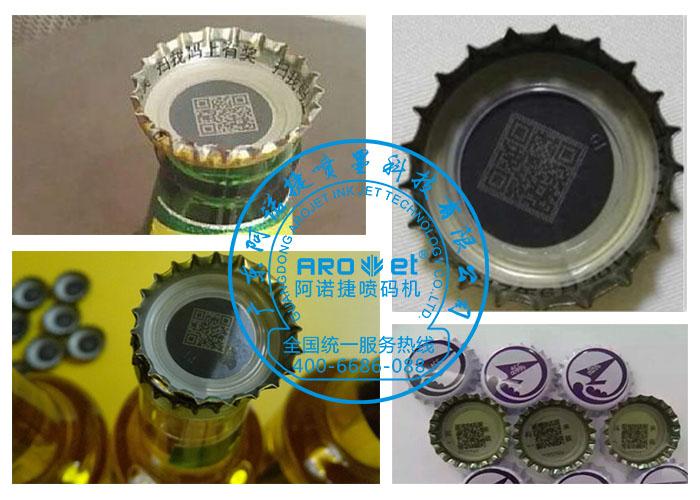 啤酒瓶盖二维码图示